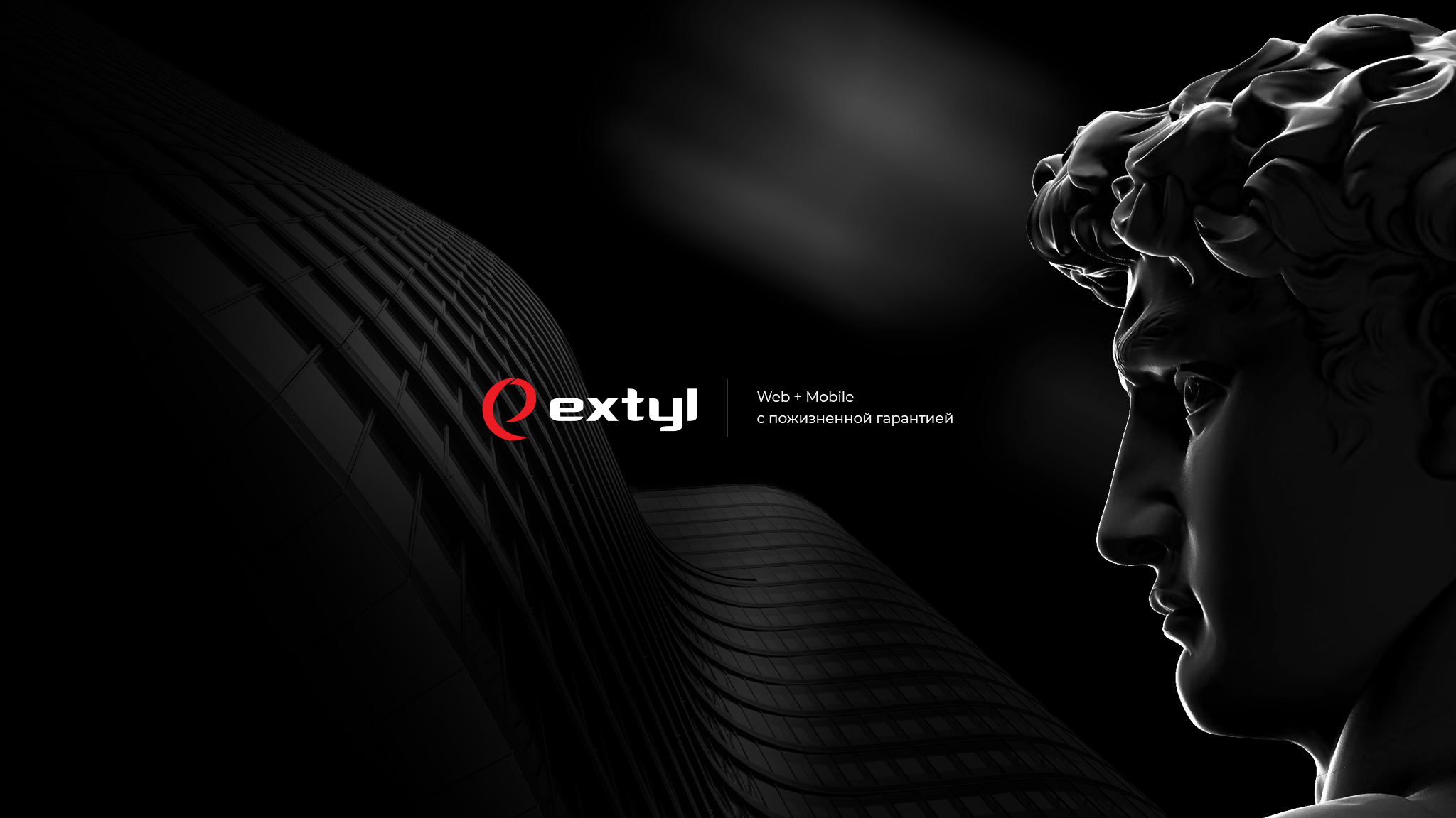 Extyl Web Design (UI/UX) Russian Federation