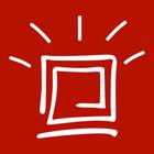 Abbacus Technologies Logo