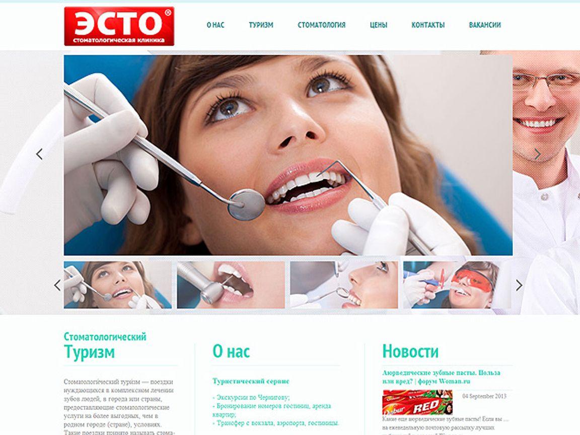ESTO Design Development Project