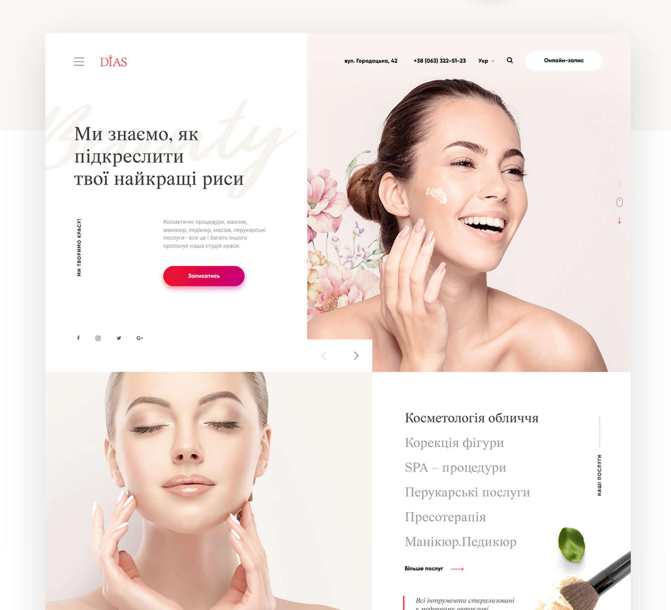 Dias style wordpress UX Project